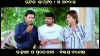 Dosti - Oriya Movie Trailer_2.flv