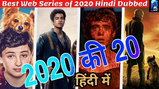 Top 20 Web Series Of Hollywood 2020 in Hindi Available Now || PK HUKMA