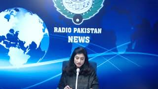 Radio Pakistan News Bulletin 5 PM  (20-01-2019)