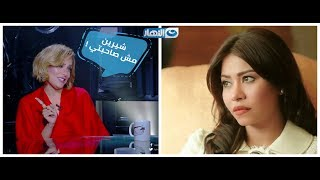 عقارب الساعة   حقيقة الخلاف بين شيرين عبد الوهاب و ريم البارودي