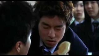 2003 My Tutor Friend (Gong Yoo cut)