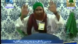 Kiya Auliyallah se ya Gairullah se Madad Maangna Jaiz hai ? Mawlana ilyas Qadri