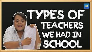 ScoopWhoop: Types Of Teachers We Had In School