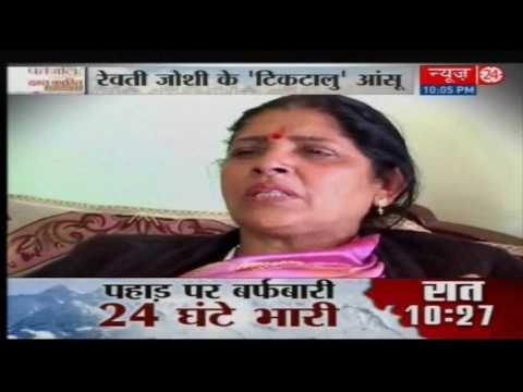 Yeh Hai India: II 25 Jan 2017 II