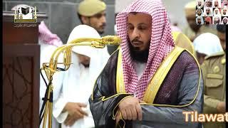 سورة التكوير والإنفطار بترتيل عذب للشيخ صالح آل طالب 1439