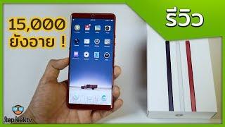 รีวิว Smartisan Pro 2s ราคา 7500 ทำเอา 15000 ยังอาย