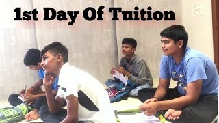 First Day Of Tuition 😂😂😂 Funny Video ( Gujarati ) Tuition Ma Masti...😂😂😂