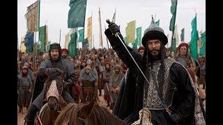 فيلم صلاح الدين الأيوبي وتحرير القدس الجزء الأول 2 ـ 5 Salahuddin Al Ayubi