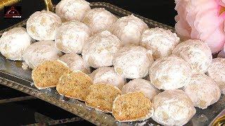 Walnut Snowballs Cookies - کلچه چهارمغز/ گردویی بسیار بسیار خوشمزه و آسان