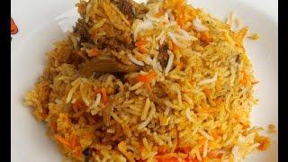 Beef Biryani recipe -- Kadirecipes