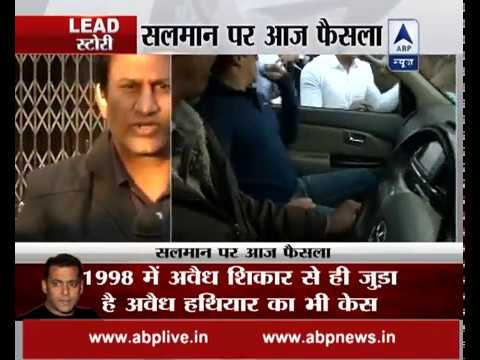 Know all about 18-year-old Arms Act case against Salman Khan