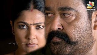 Pulimurugan Official Trailer is out | | Mohanlal | Hot malayalam Cinema News