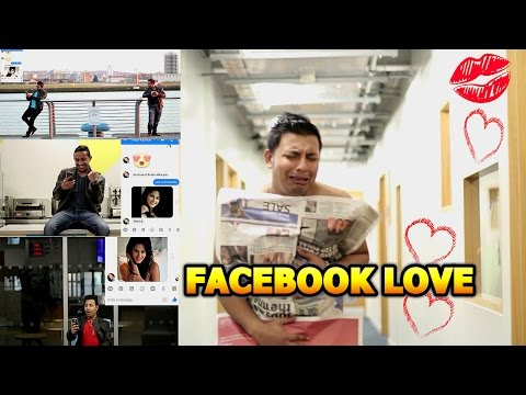 Bangla funny video 2017 | Facebook Love | Arifur Rahman