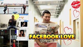 Bangla funny video 2017   Facebook Love   Arifur Rahman
