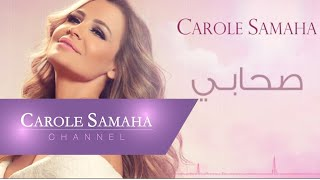 Sohabi - Carole Samaha /  صحابي - كارول سماحة