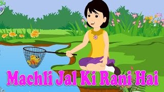 Machli Jal Ki Rani Hai | مچھلی پانی کی رانی ہے | Urdu Nursery Rhyme
