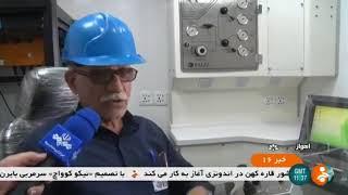 Iran Faliz Pazhouhesh Pars co. made Skeet Strickline manufacturer سازنده لوازم چاه نفت ايران