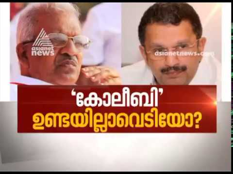 Delay in BJP s Pathanamthitta Candidature News Hour 21 Mar 2019