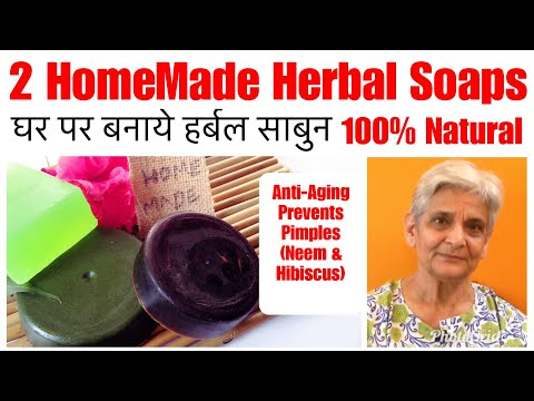 2 HomeMade Herbal Soap Recipes DIY Neem & Hibiscus Soaps to fight acne & aging In Hindi