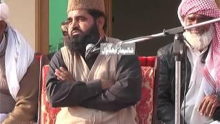 molana mohammad aslam chishti 0333, 0300, 5787075.