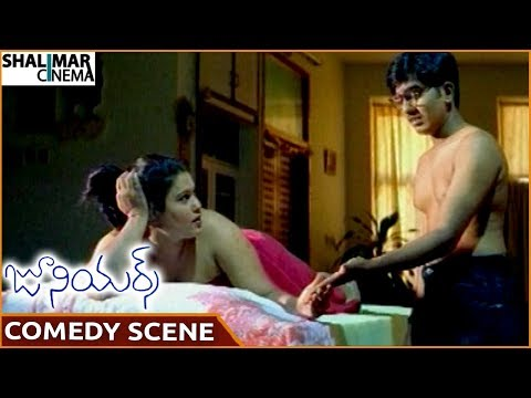 Xxx Mp4 Juniors Movie Pavan Hilarious Comedy With Aunty Naresh Anil Shireen Shalimarcinema 3gp Sex