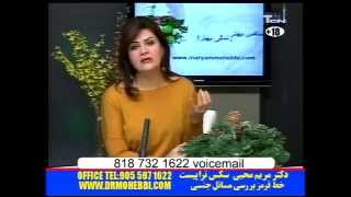 Maryam Mohebbi عوض کردن همسران برای سکس