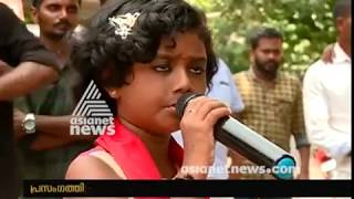 Young talent Prarthana singing at Chengannur election Campaigns