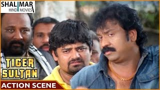 Tiger Sultan Hyderabadi Movie || Toufeeq Khan Climax Action Scene  || Toufeeq Khan, Anukriti