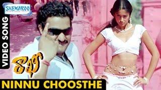Rakhi Telugu Movie Video Songs | Ninnu Choosthe Full Video Song | Jr NTR | Ileana | DSP | Charmi