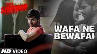 Wafa Ne Bewafai VIDEO Song | TERAA SURROOR | Himesh Reshammiya, Farah Karimaee | T-Series