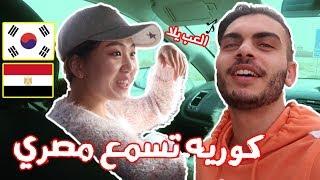 اول مرة تسمع اغاني مصرية   العب يلا