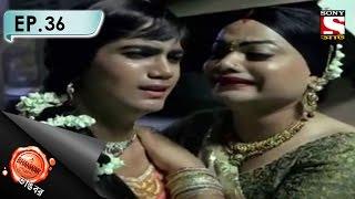 Bhanwar - ভাঙবর  - Episode 36 - Maa Na Chor