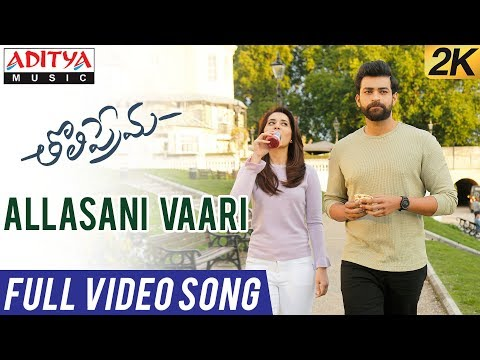 Xxx Mp4 Allasani Vaari Full Video Song Tholi Prema Video Songs Varun Tej Raashi Khanna SS Thaman 3gp Sex