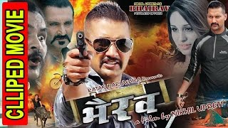 BHAIRAV || भैरब || CLIPPED MOVIE || NIKHIL UPRETI || ANU SHAH