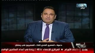 محمد على خير يوجه عدد من الرسائل للمصريين قبل رمضان .. محتاجين نسمعها مع بعض!