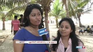 Chunnambar backwaters, a tourist paradise near Puducherry   Payanam. Com    News7 Tamil  