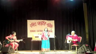 Amar Ekla Akash Thomke Geche