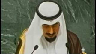 الشيخ جابر الأحمد / الأمم المتحدة 1990