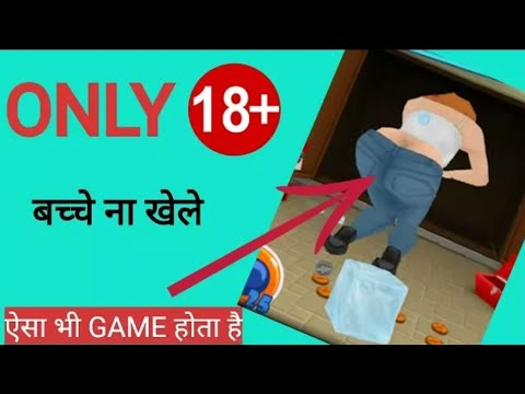 Xxx Mp4 Android Game जिसको Only 18 वाले ही खेले Plumber Crack App Game By Adi Guruji 3gp Sex