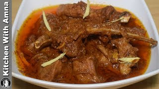 Mutton Korma Recipe With Homemade Masala - Bakra Eid Special Recipes by Kitchen With Amna