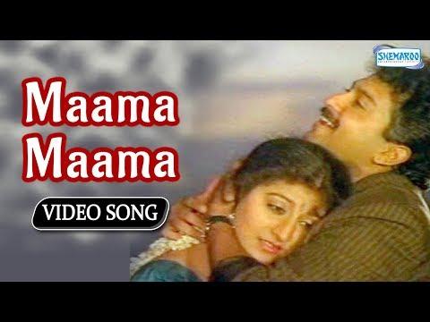 Xxx Mp4 Maama Maama Belli Kalungura Kannada Song 3gp Sex