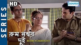 Byomkesh Bakshi - Room Number Dui (HD) | Byomkesh stories | Saptarshi Roy - Biplab Banerjee
