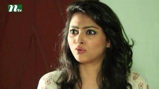 Valobasar Kabita (Uddipan)l Kazi Ujjol, Afroza Hosain, Rabin, Nabila l Drama & Telefilm l Episode 66