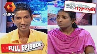 Jeevitham Sakshi - Jeevitham Sakshi: Story of Sheena | 6th January 2015 | Full Episode