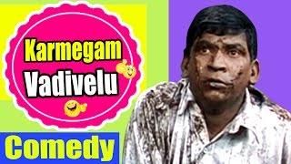 Vadivelu Comedy Scenes | Karmegam Tamil Movie Comedy | Mammootty | Mayilsamy | API Tamil Comedy