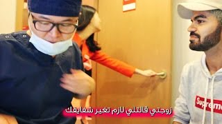 سويت عملية تجميل لانفي وشفايفي في كوريا ؟؟  ●  Plastic Surgery