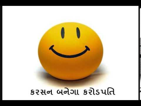 Xxx Mp4 Karsan Banega Karodpati Gujarati Jokes 3gp Sex