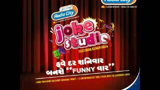 Radio City Joke Studio Week 23 Kishore Kaka and Sairam Dave