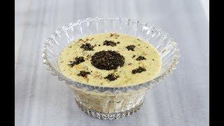آش دوغ سنتی اردبیل با اصلیترین نکات | Ashe Doogh/Yogurt Base Turkish Soup