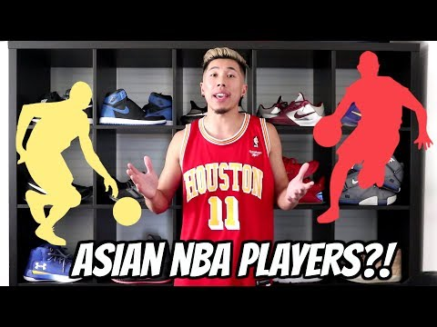 Xxx Mp4 NEW ASIAN NBA PLAYERS THAT WILL CHANGE THE NBA 3gp Sex
